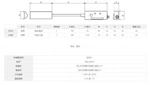 无线单轴转轴测角计(Z系列)