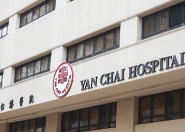 YAN CHAI H